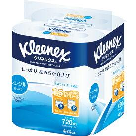 日本製紙クレシア クリネックス コンパクト 8ロール シングル 90m