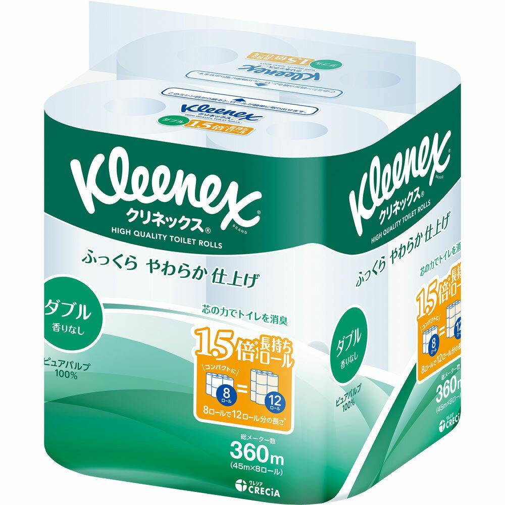 日本製紙クレシア クリネックス コンパクト 8ロール ダブル 45m