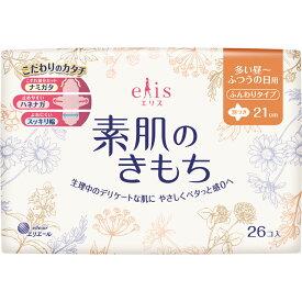 大王製紙 エリスMegami 素肌のきもち 多い昼〜ふつうの日 羽つき26枚 (医薬部外品)