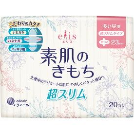 大王製紙 エリスMegami 素肌のきもち 超スリム(多い昼用) 羽つき20枚 (医薬部外品)