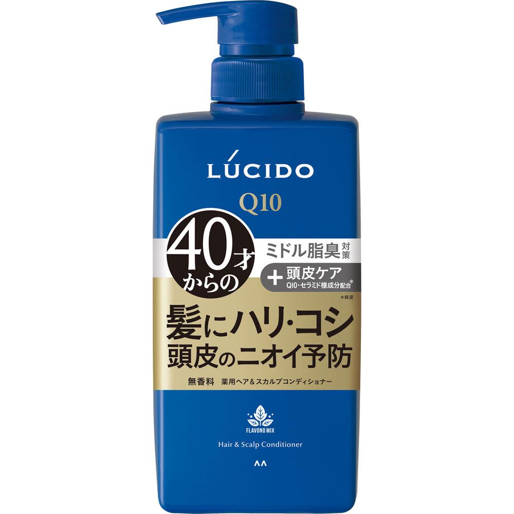 マンダム ルシード 薬用ヘア&スカルプコンディショナー (医薬部外品) 450g (医薬部外品)