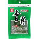 永井海苔 青粉 10g