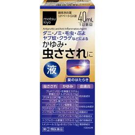 【第(2)類医薬品】matsukiyo リドベートGX液 40ml【point】