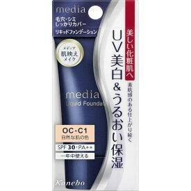 カネボウ化粧品 メディア リキッドファンデーションUV 自然な肌の色 OCーC1