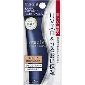 カネボウ化粧品 メディア リキッドファンデーションUV 健康的な肌の色 OCーE1
