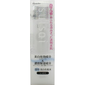 カネボウ化粧品 suisai ホワイトニングローションII 150ML (医薬部外品)