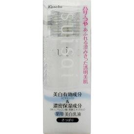 カネボウ化粧品 suisai ホワイトニングエマルジョンI 100ML (医薬部外品)