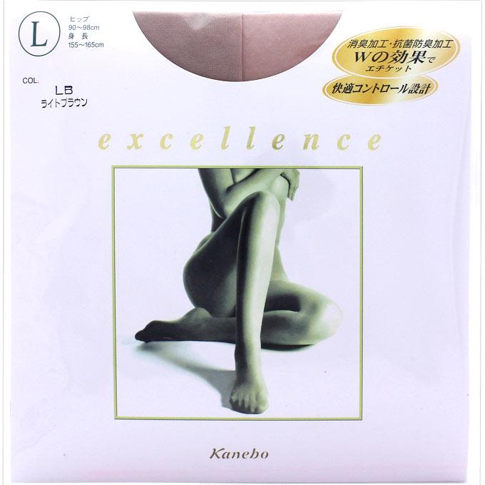 カネボウ化粧品 エクセレンスDCY<サポートタイプ>ライトブラウン L PO−09
