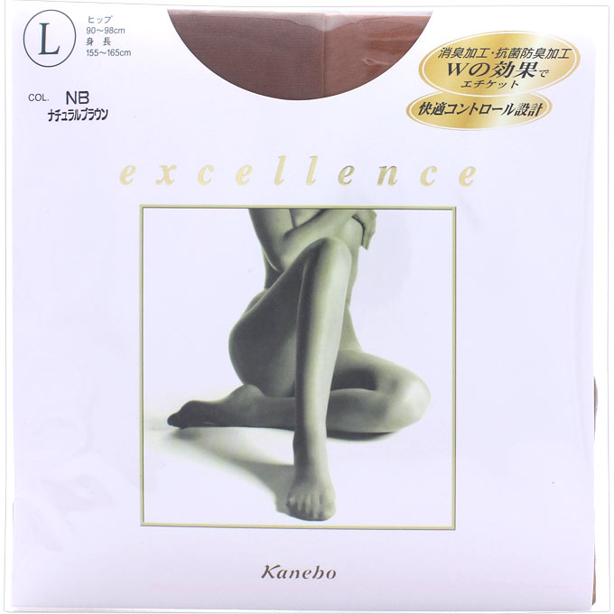 カネボウ化粧品 エクセレンスDCY<サポートタイプ>ナチュラルブラウン L