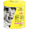 matsukiyo肝油ドロップ