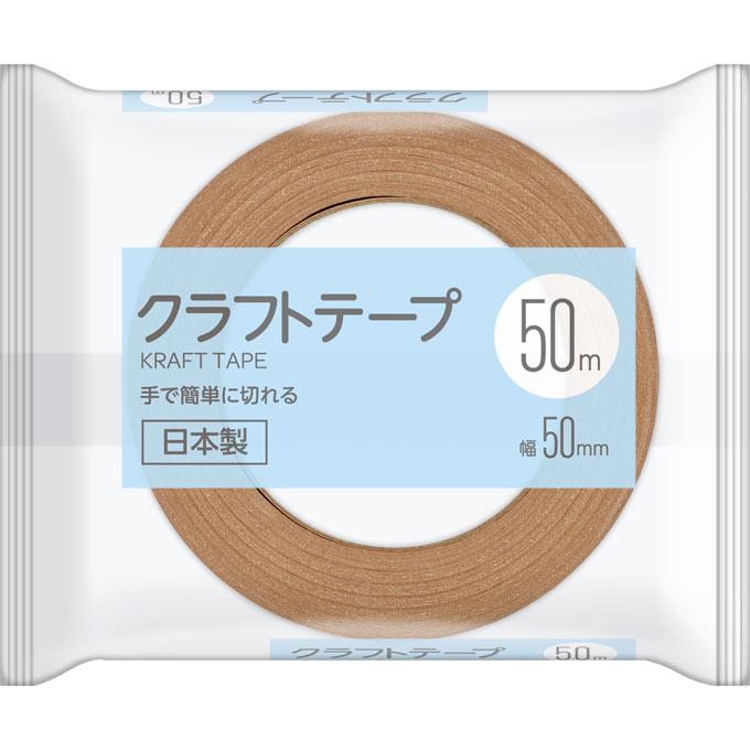 オカモト MK クラフトテープ 50mm×50m