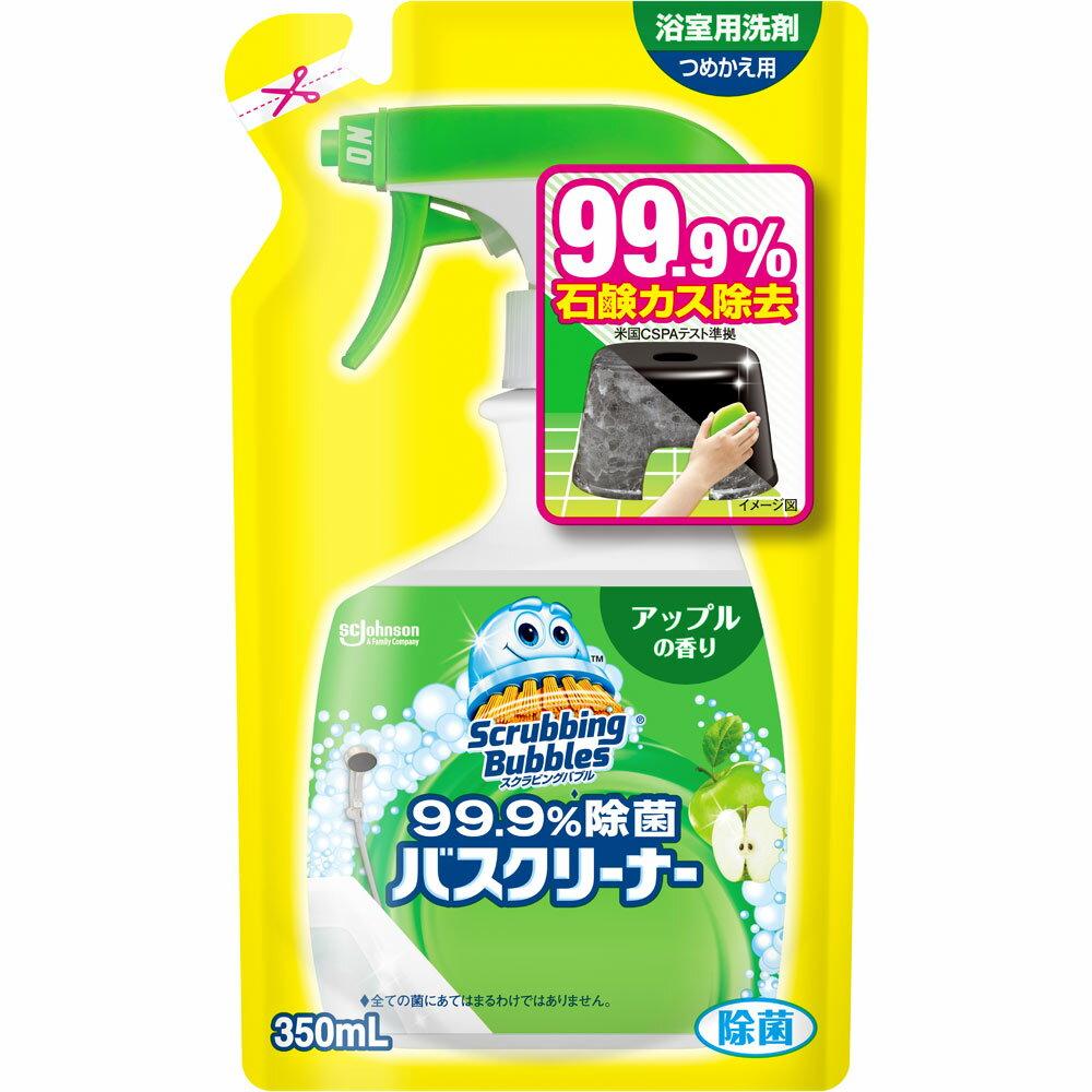 ジョンソン スクラビングバブル 99.9%除菌バスクリーナー アップル 替え 350ML