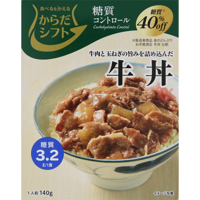 三菱食品 からだシフト 糖質コントロール 牛丼 140g