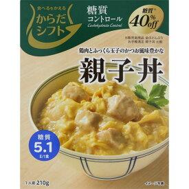 三菱食品 からだシフト 糖質コントロール 親子丼 210g