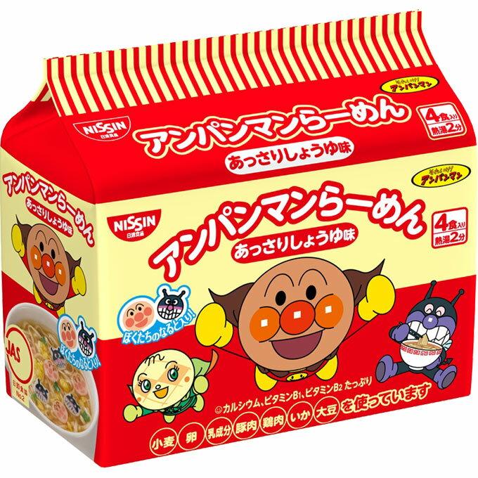 日清食品 アンパンマンらーめん 22g×4