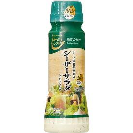 三菱食品 からだシフト 糖質コントロール シーザーサラダドレッシング 170ml
