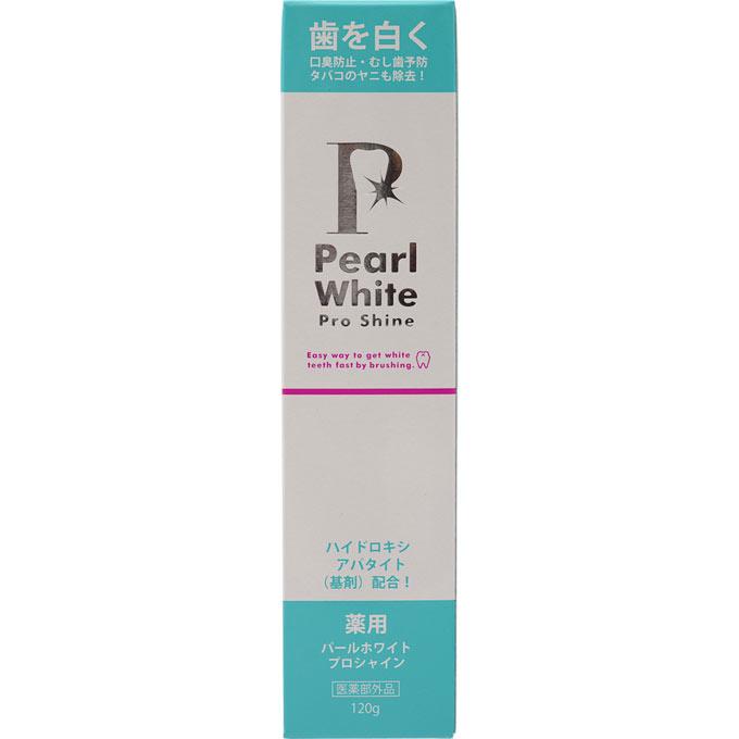 三宝製薬 薬用 パールホワイト プロ シャイン 120g (医薬部外品)