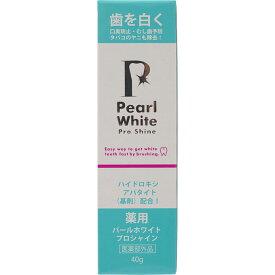 三宝製薬 薬用 パールホワイト プロ シャイン 40g (医薬部外品)