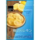 matsukiyo 輪切りレモン 25g【point】