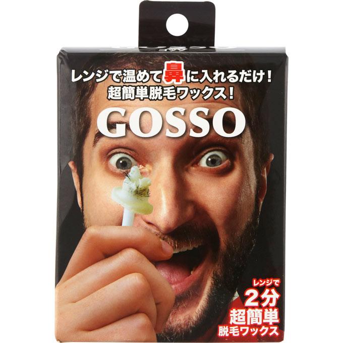 まもる GOOSO(ゴッソ)ブラジリアンワックス 鼻毛脱毛セット 1個