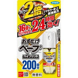 フマキラー おすだけベープ スプレー ハイブリッド 200回分 不快害虫用 42ml