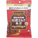 ユーハ味覚糖 機能性表示食品 特濃ミルク8.2 あずきミルク 93g