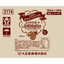 大正製薬 コバラサポート ふくらみplus キウイ・パイン風味 ケース 185ml×30缶