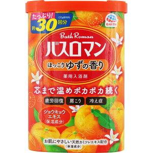 アース製薬 バスロマン ほっこりゆずの香り 600g (医薬部外品)