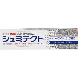 グラクソ・スミスクライン シュミテクト やさしくホワイトニングEX 90g (医薬部外品)