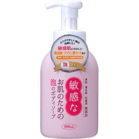 クロバーコーポレーション 敏感なお肌の為の泡のボディソープ 500ML