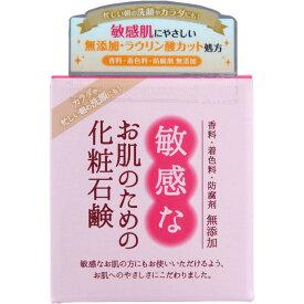 クロバーコーポレーション 敏感なお肌の為の化粧石鹸 100G