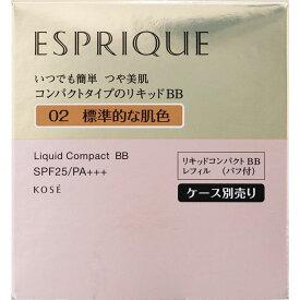 コーセー エスプリーク リキッド コンパクト BB 02 標準的な肌色 13g【point】