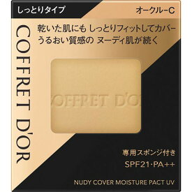 カネボウ化粧品 コフレドール ヌーディカバー モイスチャーパクトUV オークル−C OCC