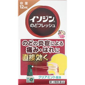 【第3類医薬品】シオノギヘルスケア イソジンのどフレッシュ 12mL