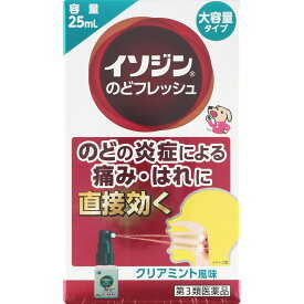 【第3類医薬品】シオノギヘルスケア イソジンのどフレッシュ 25mL