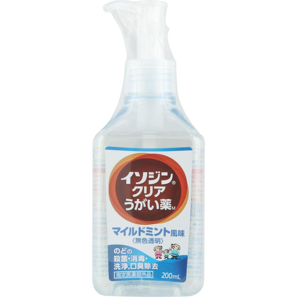 シオノギヘルスケア イソジン クリアうがい薬M 200ml (医薬部外品)