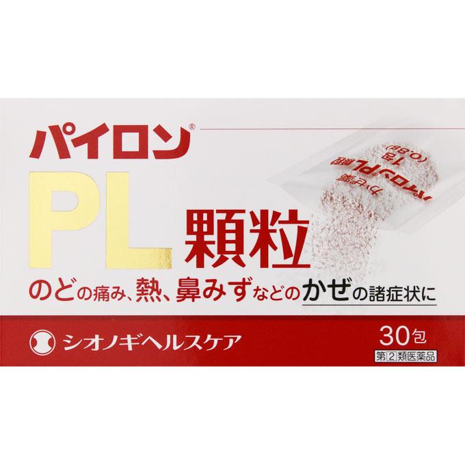 【第(2)類医薬品】シオノギヘルスケア パイロンPL顆粒 30包