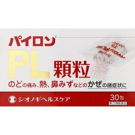 【第(2)類医薬品】MK パイロンPL顆粒 30包【point】