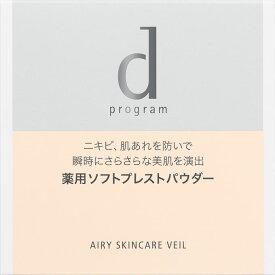 資生堂インターナショナル d プログラム 薬用 エアリースキンケアヴェール 10g (医薬部外品)