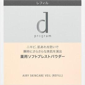 資生堂インターナショナル d プログラム 薬用 エアリースキンケアヴェール (レフィル) 10g (医薬部外品)