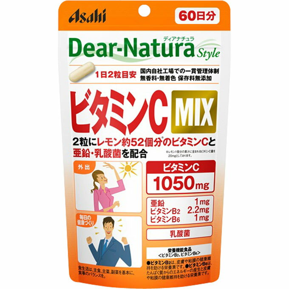 アサヒグループ食品株式会社 ディアナチュラスタイル ビタミンC MIX 120粒(60日分)