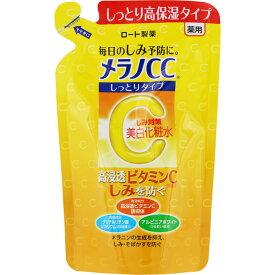 ロート製薬 メラノCC 薬用しみ対策美白化粧水 しっとりタイプ つめかえ用 170ml (医薬部外品)