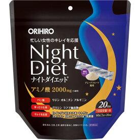 オリヒロプランデュ ナイトダイエット 顆粒 20包