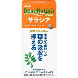 アサヒグループ食品株式会社 ディアナチュラ ゴールド サラシア 180粒(60日分)