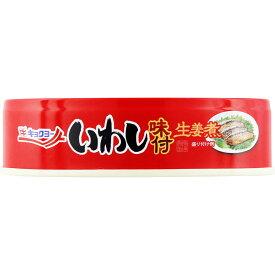 極洋 いわし味付 生姜煮 100g