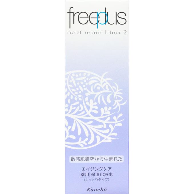 カネボウ化粧品 フリープラス モイストリペアローション2 130ml (医薬部外品)【point】