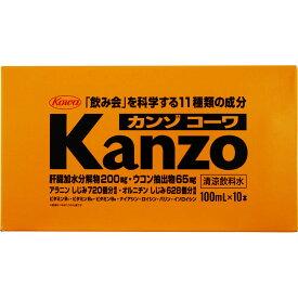 興和 カンゾコーワ ドリンク 100mL×10