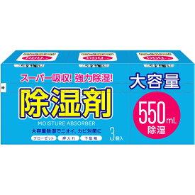 アイテム MK 除湿剤 550ml×3P