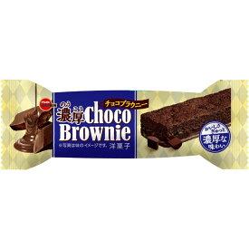 ブルボン 濃厚チョコブラウニー 1個