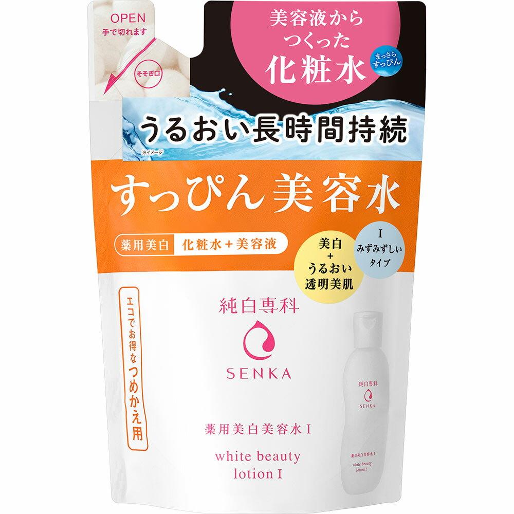 資生堂 純白専科 すっぴん美容水 1 (つめかえ用) 180mL (医薬部外品)